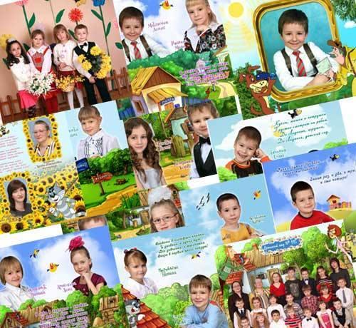 Выпускной в детском саду фотоальбом