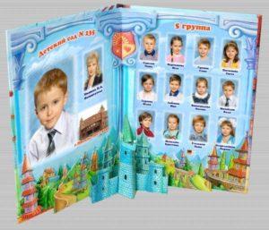 альбомы выпускной детский сад