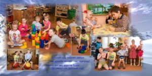 выпускные фотоальбомы и дипломы об окончании детского сада