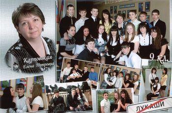 Выпускные фотоальбомы для 9 класса