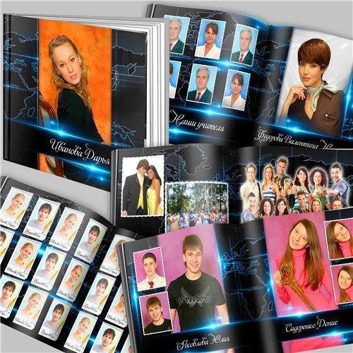 фотокнига для выпускников начальной школы в москве