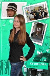 Школьный фотограф выпускной альбом